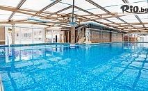 СПА почивка във Велинград! Нощувка със закуска, обяд и вечеря + открит басейн и 2 закрити с минерална вода и СПА + Бонус ползване на Солна стая, от Балнеохотел Аура