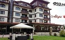 СПА почивка във Велинград! 3 нощувки със закуски и вечери, 3 СПА процедури за престоя + Бонус и вътрешен минерален басейн с релакс зона, от Хотел Алегра 3*