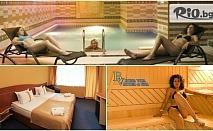 СПА почивка в Златни пясъци! Нощувка или нощувка със закуска + басейн и СПА, от Хотел Бона Вита
