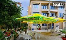 SPA релакс в Бургаски минерални бани! 1 или 2 нощувки със закуски, обеди, вечери и лечебна програма