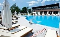 СПА и релакс за ДВАМА + МИНЕРАЛЕН басейн в Белчин! 3 или 5 нощувки със закуски от хотел Белчин Гардън****