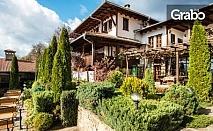 SPA релакс в Еленския Балкан! Нощувка със закуска, обяд и вечеря - в Елена
