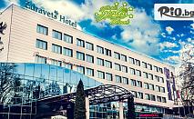 СПА релакс във Велинград! 3 или 5 нощувки, закуски и вечери + СПА, безплатен лекарски преглед и балнео процедури, от Хотел Здравец Wellness andamp;Spa 4*