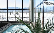 СПА и Ски почивка в Банско! 2, 3, 5 или 7 нощувки със закуски и вечери в сграда Пирин Хаус LUX + СПА и вътрешен басейн, от Терра комплекс 4*
