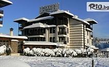 СПА и Ски почивка в Добринище през Декември! Нощувка със закуска + СПА център с минерална вода, от Хотел Орбел