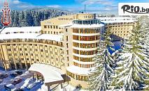 СПА и Ски почивка в Пампорово през Март! 2, 3, 4 или 5 нощувки със закуски и вечери + SPA термална зона с топъл басейн, от СПА хотел Орфей