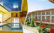 СПА уикенд в Боженците Релакс. 2 нощувки, 2 закуски, 2 обяди и 2 вечери* + топъл басейн, сауна и парна баня.