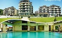 СПА уикенд на брега на морето! Нощувка, закуска, обяд и вечеря + СПА център с минерална вода в Long Beach Resort & SPA *****, Шкорпиловци