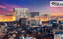 СПА уикенд в Букурещ с посещение на най-големия термален аквапарк в Европа - Терме! 2 нощувки със закуски, транспорт и екскурзоводско обслужване, от ABV Travels