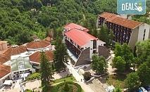 СПА уикенд за Гергьовден в Пролом Баня, Сърбия, с Дениз Травел! 2 нощувки със закуски, обеди и вечери в хотел Радан, ползване на СПА зона и танспорт