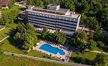 СПА уикенд в Хисаря - хотел Сана СПА за ДВАМА с включена закуска и ползване на СПА /06.09.2021 г. - 20.12.2021 г./