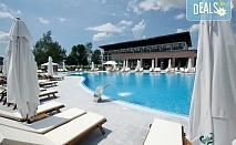 СПА уикенд в Хотел Белчин Гардън, к.к. Белчин бани! 2 нощувки със закуски или закуски и вечери, минерален басейн, 10% отстъпка  за SPA & Wellness центъра, паркинг, Wi-Fi