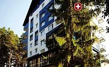 4* СПА Уикенд в хотел Феста Чамкория, Боровец