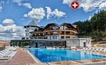 4* СПА Уикенд в хотел Хот Спрингс Медикъл**** , с. Баня