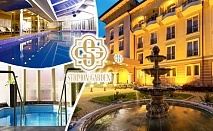 СПА уикенд в Кюстендил за ДВАМА! Нощувка със закуска + басейн и СПА с МИНЕРАЛНА вода в СПА Хотел Стримон Гардън*****