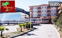 SPA уикенд в Maкедония! Нощувка със закуска и тържествена вечеря в хотел Сириус****, Струмица, плюс транспорт