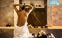 СПА уикенд за 3 март в Кумбургаз, Турция! 2 нощувки със закуски в Hotel Marin Princess 5*, транспорт, ползване на сауна, турска баня, закрит и открит басейн!