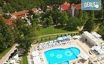 СПА уикенд за 3-ти март в Radan Hotel 3*, Пролом баня, Сърбия: 2 нощувки със закуски, обяди и вечери, ползване на басейн, транспорт, посещение на Ниш и Дяволския град