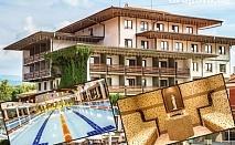 СПА уикенд в Панагюрище! Нощувка със закуска за ДВАМА + басейн с МИНЕРАЛНА вода от хотел Каменград****