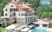 СПА уикенд в Сърбия с Дениз Травел! 2 нощувки със закуски, обеди и вечери в Копаоник 3* в Луковска баня, ползване на топъл басейн и СПА зона и транспорт