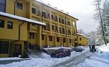 СПА Уикенд в Троянския балкан с минерален басейн, 2 дни за двама в Хотел Балкан, с.Чифлик