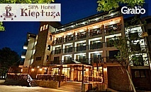 SPА уикенд във Велинград! 2 нощувки със закуски, плюс релакс зона