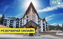 СПА ваканция в Арте СПА и Парк Хотел 5*, Велинград! Нощувка със закуска и вечеря, ползване на минерален басейн, джакузита, билкова и финландска сауна, солна стая, парна баня и фитнес