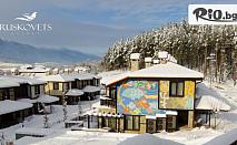 СПА ваканция в Добринище до края на Март! Нощувка със закуска + СПА и басейни, от Ruskovets Resort andamp; Thermal SPA 4*