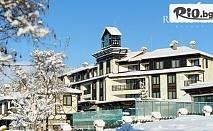 СПА ваканция в Добринище до края на Март! Нощувка във вила със закуска  + СПА и басейни, от Ruskovets Resort andamp;Thermal SPA 4*