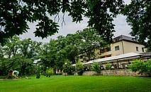 СПА ваканция в Старозагорски минерални бани - 3, 4 или 5 нощувки със закуски в СПА Хотел Калиста 4* за цени от 182 лева на човек