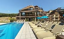 Специална делнична оферта в Инфинити Парк Хотел и Спа****, Велинград! 2 + нощувки за ДВАМА със закуски и вечери и външни минерални басейни