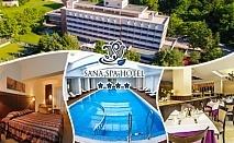 Специална делнична оферта при 3+ нощувки в хотел Сана Спа****, Хисаря! Нощувка за ДВАМА със закуска + минерален басейн и СПА пакет