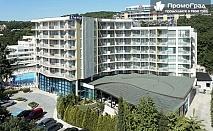 Специална оферта за Гергьовден в Хотел Елена, Варна. Нощувка на човек с изхранване all inclusive