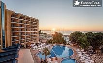 Специална оферта за Грифид Хотел Арабела, Златни пясъци. Нощувка на човек с изхранване all inclusive