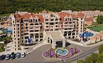 Специална оферта за хотел Дизайн Хотел Роял Касъл - Елените за една нощувка,закуска, открит и закрит басейн и безплатен паркинг / 22.04.2019 - 25.04.2019 и 30.04.2019 - 15.05.2019