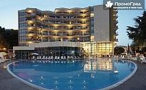 Специална оферта за Хотел Елена, Златни пясъци. Нощувка на човек с изхранване all inclusive