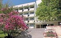 Специална оферта за месец май в Св.Константин, 2 дни All inclusive за двама в Хотел Лебед