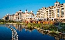 Специална оферта за море през май, 7=5 нощувки в хотел Сънрайз Ол Суитс Резорт 4*, Обзор! All Inclusive почивка с безплатно ползване на открит басейн, чадъри и шезлонги / 01.05 - 24.05.2020