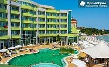 Специална оферта за МПМ хотел Арсена, Несебър. Нощувка на човек с изхранване all inclusive