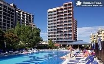 Специална оферта за МПМ хотел Кондор, Слънчев Бряг. Нощувка на човек с изхранване закуска