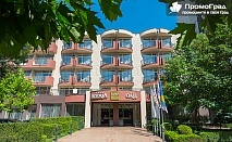 Специална оферта за МПМ хотел Орел, Слънчев Бряг. Нощувка на човек с изхранване all inclusive