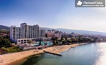 Специална оферта за Riu Palace Sunny Beach, Слънчев Бряг. Нощувка на човек с изхранване all inclusive