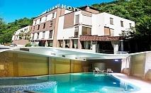 Специално за Есенен панаир Ловеч - Нощувка за ДВАМА или ТРИМА на 11.09 със закуска, празнична вечеря с Гъмзата и Бенд + басейн в хотел Лиани***