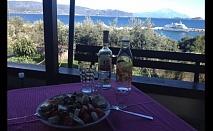Специално предложение за почивка в Гърция: вила Glastri на о-в Амулиани: 1 нощувка за цялата вила на цена от 282 лева