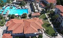 Специално предложение за почивка 2018 на Халкидики, Гърция: 3, 5 или 7 нощувки на база All Inclusive в хотел Aristoteles Beach 3(+)* на цени от 182 лв на човек