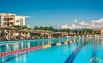Специално предложение за почивка в Марикостиново: 1, 2 или 3 нощувки със закуски + СПА зона в хотел Мантар 4* от 61 лева на човек