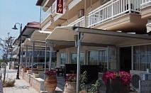Специално предложение за почивка през м.Септември в Гърция, Олимпийска Ривиера: 3, 5 или 7 нощувки в хотел Amfion 2* на цени от 69 лева на човек