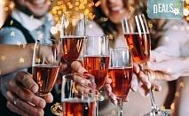 Сръбска Нова година в Етно село Срна! 1 нощувка и закуска, празнична вечеря с жива музика и неограничени напитки, транспорт