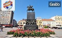 За Сръбската Нова година до Пирот, Ниш и Нишка баня! Нощувка със закуска и вечеря с музика на живо, плюс транспорт