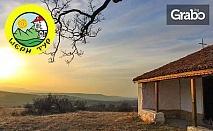 По стъпките на разказите на Елин Пелин! Еднодневна екскурзия до село Байлово и Спасова могила на 26 Октомври